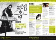 hibiki_e-flyer